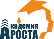 Бухгалтерские курсы для начинающих. Обучение бухгалтеров в Астане